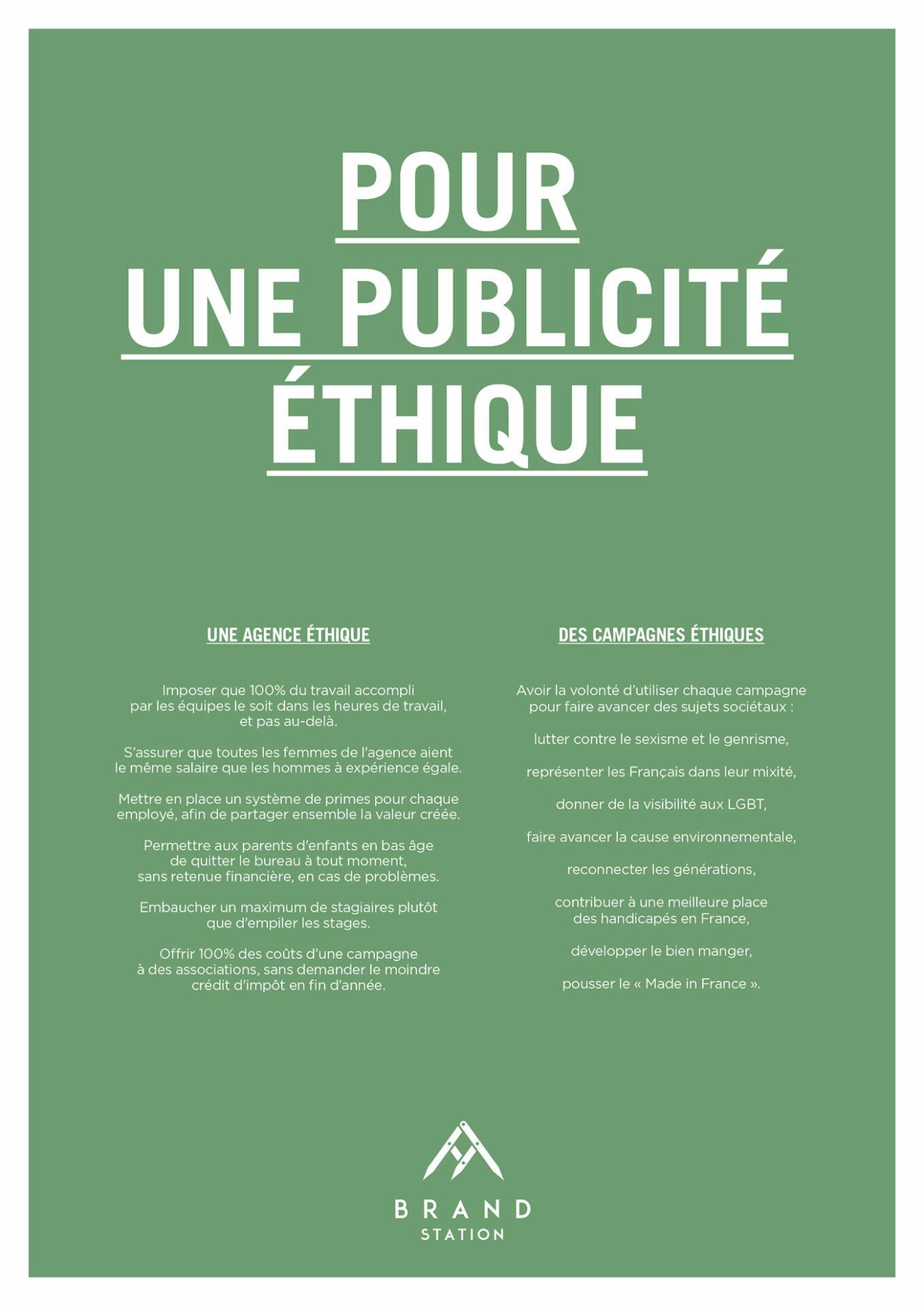 ethique - Loïc Chauveau