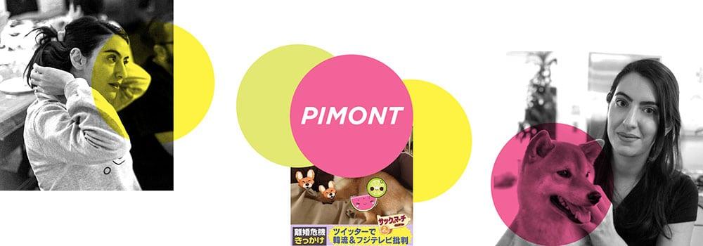 cecile pimont - Cécile Pimont