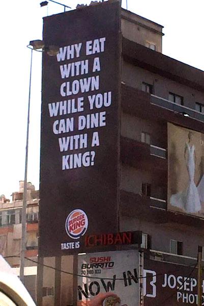 Burger King 2 - Dossier : Le meilleur de la Rédaction Publicitaire