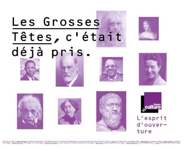 france culture 7 600x494 - Dossier : Le meilleur de la Rédaction Publicitaire