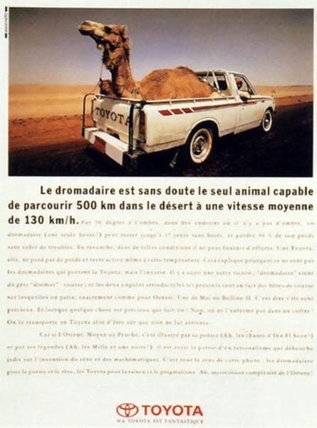 toyota 6 445x600 - Dossier : Le meilleur de la Rédaction Publicitaire